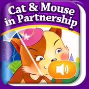 【儿童读物】iReading HD – 猫和老鼠合伙